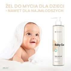 Baby skin hygiene requires special care and unique ingredients. Baby wash gel is a hypoallergenic product, with no parabens, without SLS soaps or artificial colourings. Baby Skin, Babe, Personal Care, Self Care, Personal Hygiene