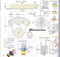 My knitting Atelier : 네이버 블로그 Amigurumi Doll, Rubrics, Doll Patterns, Baby Dolls, Doll Clothes, Diy And Crafts, Crochet, Mini, Handmade