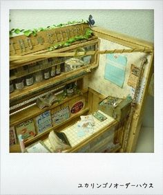 http://ameblo.jp/yucali7114/archive1-201108.html