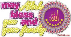 """ISLAMIC Quote: """"May Allah bless you and your family"""" {animated}  _____________________________ Reposted by Dr. Veronica Lee, DNP (Depew/Buffalo, NY, US)"""