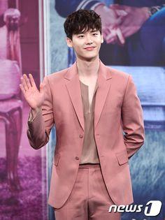 Lee Jong Suk - 이종석