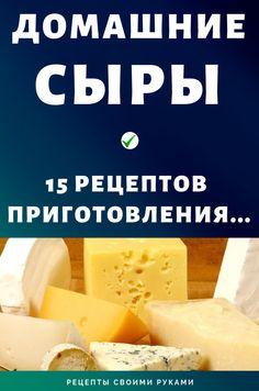 Diy Food, Preserves, Sweet Potato, Food And Drink, Potatoes, Cheese, Homemade, Salads, Baking