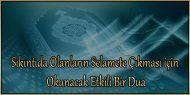 Çok Kuvvetli Söz Geçirme Duası - ilahirahmet islami dua sitesi