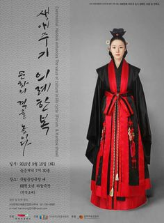 KOREAN HANBOK; hanboks are just beautiful anyway, red and black are always great together, so I guess I need to call this fantastic!