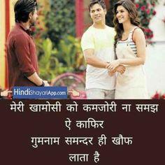 Love Shayari (In Hindi) Beautiful Love Shayri Hd Quotes, Motivational Quotes In Hindi, Jokes Quotes, Romantic Shayari In Hindi, Hindi Shayari Love, First Love Quotes, Love Quotes In Hindi, Boyfriend Humor, Boyfriend Girlfriend