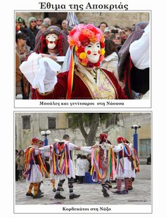 1ο ΝΗΠΙΑΓΩΓΕΙΟ ΙΣΤΙΑΙΑΣ: Απόκριες στο Νηπιαγωγείο - εποπτικό υλικό για τα έθιμα της Αποκριάς Greek Traditional Dress, Dance Costumes, Harajuku, Folk, Projects To Try, Kids, Crafts, Dream Land, Masks