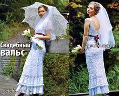 Вязаное свадебное платье крючком и зонт. Описание, схемы, выкройки easy pattern diagram to follow