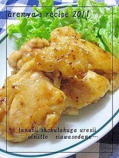 「鶏胸肉でもやわらか♪ハニーマスタードチキン♪」安い胸肉でもやわらかくて豪華に!!作り方も簡単でスピーディー♪【楽天レシピ】