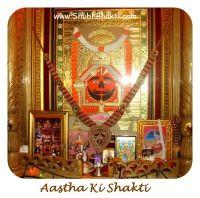 Shri Salasar Balaji- Raja