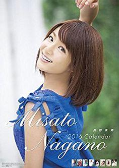 ビューティアナ ウィークリーカレンダー 2010の付属DVDのキャプチャです。予...