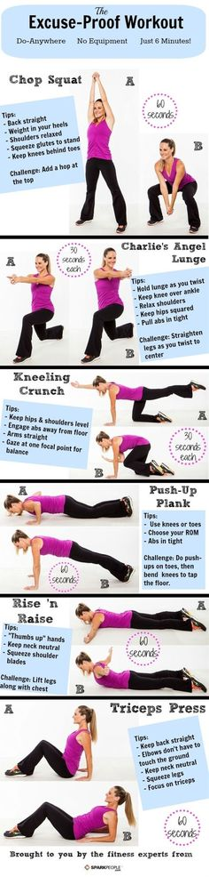 Excuse Proof Workout: Just SIX minutes for the day