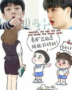 Funny Kpop Memes, Exo Memes, Funny Facts, Kpop Exo, Sehun, Exo Sing For You, Sekai Exo, Kim Kai, Baby Spiderman