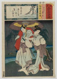 Utagawa Kunisada: Kokin and Hikozô, from the series Matches for Thirty-six Selected Poems (Mitate sanjûrokku sen) - Museum of Fine Arts