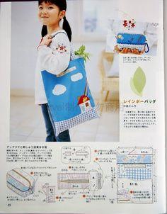 Cotton Time - 09,2007 - Rosane Al - Álbuns da web do Picasa