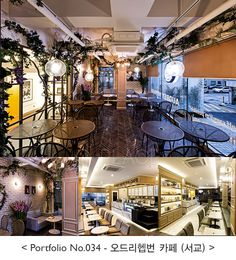 [No.34] 42평 고급 모던 까페 인테리어, 신사동 오드리햅번 카페  디자인, 웨인스 코팅 Cafe Design, Restaurant, Display, Mansions, Coffee, House Styles, Shop, Home Decor, Houses
