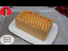 TARTĂ CARAMEL ✧ Pregătită rapid și ușor ✧ Tort grozav pentru orice petrecere ✧ SUBTITLE - YouTube Butter Dish, Vanilla Cake, Cake Recipes, Bakery, Cheesecake, Creations, Easy, Delicious Recipes, Caramel Mud Cake