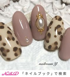Classy Nails, Cute Nails, Short Nail Designs, Nail Art Designs, Self Nail, Nails 2017, Leopard Nails, Unicorn Nails, Foil Nails