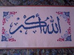 Gallery.ru / Allahu Akbar - Работы по моим схемам - kippariss