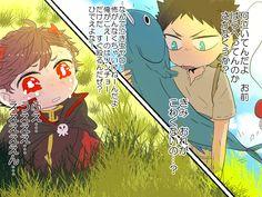 iwaizumi, oikawa, demon king, children, 「もうやだよお ひとりぼっちはもうやだよお」 「さみしーならおれんとこ こいよ おめー名前は?」 「とぉる…」 「トール?ふぅん、そっか とーる、よろしくな」, https://twitter.com/wmll1017/status/605011769552183296/photo/1, http://www.pixiv.net/member_illust.php?mode=manga&illust_id=52546384