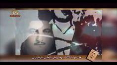 روزها و يادها – ارديبهشت ماه سيماى آزادى – 7 مه 2014 ====== Mojahedin – Iran – Resistance – Simay  Azadi - مجاهدين – ايران – مقاومت – سيماى آزادى