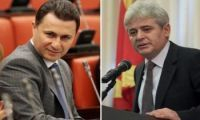 ДУИ: Бојкот на изборите ако не се прифати предлогот за консензуален кандидат!   еФакт