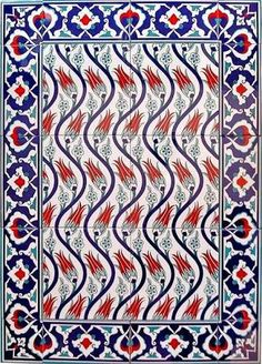 osmanlı para motifleri ile ilgili görsel sonucu