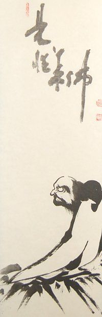 Daruma painting with inscription  reading: Kenshō Jōbutsu 見性成佛.  By Hakuin Ekaku 白隠慧鶴 (1685-1768) (aka Hakuin Zenshi 白隠禅師).   inscription is part of a famous Chinese Sung-era 4-line saying attributed to Daruma:  1:  Direct transmission outside the sutras,  directly pointing to the human mind,  seeing self-nature & becoming a Buddha.  2:  A special transmission outside scriptures,  No dependence upon words and letters,  Direct pointing to the mind of man,  Seeing into one's own nature.