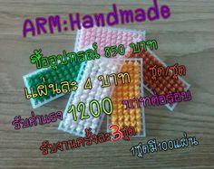 ร้าน ARM Handmade รับสมัครงานปักแผ่นเฟรม ทำงานที่บ้าน ค่าแรง 1,200 บาท