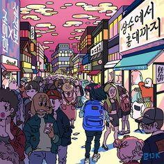상수에서 홍대까지 / 조이한X심선보 - genie