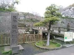 Kagoshima Castle