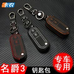 Find More Key Case for Car Information about 1pc for MG3 KEY BAG KEY COVER,High Quality cover canopy,China cover water Suppliers, Cheap bag supplier from PaiKoo Company on Aliexpress.com