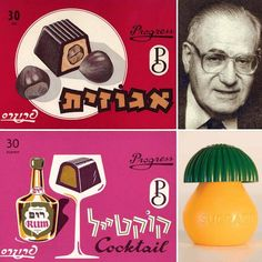 Holocaust survivor Israel Alfred Glück (Austria, 1921 – Israel, 2007) was among the first and among the leaders in the Israeli industrial design, and was perceived as an innovator in this field. Glück was born in Vienna. Following the German annexation of Austria in 1938, he left for agricultural training in Germany. He was deported to Auschwitz and then to Jaworzno. In February 1945, Glück was sent on a death march to Blechhammer, Gross-Rosen and Buchenwald, where he was liberated.