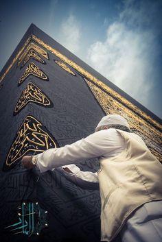 Kutsal mekânımız Kâbe'nin birbirinden güzel fotoğraflarını görmek için tıklayınız. Islamic Images, Islamic Pictures, Islamic Art, Islamic Quotes, Mecca Wallpaper, Islamic Wallpaper, Quran Wallpaper, Allah Islam, Islam Muslim
