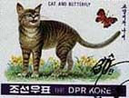 cats on postage stamps 01