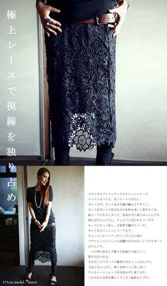 【楽天市場】全てを虜にする。『真っ先に手に入れたい最愛のスカートは息を呑む美しさ。』5月16日10時~発売!その一着は大人の女性を美しく彩る。Black花柄レーススカート##:antiqua