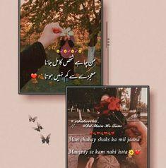 Adeefa 💞💖💞 Birthday Wallpaper, Anime Muslim, Best Hospitals, Cute Girl Face, Urdu Poetry, Couple Goals, Cute Girls, Love Quotes, Writing