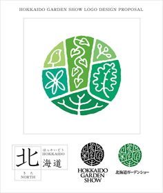 Ideas Nature Logo Japan For 2019 Logo Sign, Typography Logo, Typographic Design, City Branding, Logo Branding, Corporate Branding, Business Branding, Show Logo, Brand Identity Design