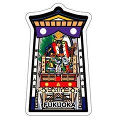 ご当地フォルムカード「福岡」 POSTA COLLECT 郵便局のポスタルグッズ