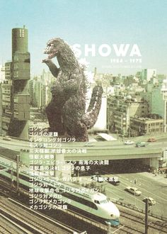"Also known as the classic era of Godzilla. The ""Showa"" series depicted Godzilla's debut from 1954 onwards until 1975, transforming from what could be seen as natural disaster to humanity's ally in the threat against other worldly threats. The success of these films led to the creation of the less relevant kaiju franchise, Gamera, by Daiei Film."