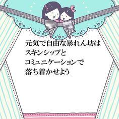 vol.392【1日1成長お母さん】赤ちゃんの頃から手がかかる暴れん坊は大きくなると優しさ溢れる人気者に!