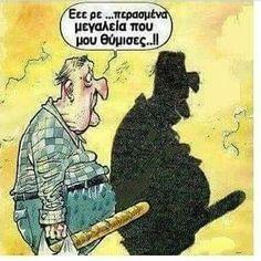 Cartoon Jokes, Cartoon Pics, Funny Toons, Whatsapp Videos, Funny Fruit, Good Morning Love, Humor Grafico, Adult Humor, Wtf Funny
