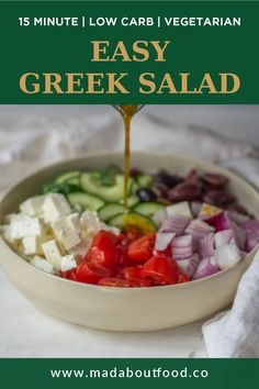 This easy greek salad recipe is perfect for a quick lunch or as an accompaniment to grilled chicken, fish, or beef. This antipasto salad is a keto chopped Italian salad made with olives, salami, cheese and red pepper. It's an easy 20 minute meal that's full of flavor! A great low carb appetizer for any party or holiday gathering. Appetizers For A Crowd, Low Carb Appetizers, Food For A Crowd, Appetizer Recipes, Easy Greek Salad Recipe, Greek Salad Recipes, Summer Salad Recipes, Italian Chopped Salad, Italian Salad