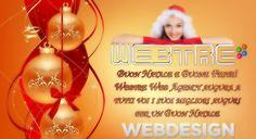 Buon Natale e Buone Feste! | Realizzazione Siti Internet | webtre