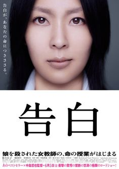 February – 2011 – Kirai – Un geek en Japón