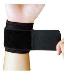 B Fit Usa Wrist Support