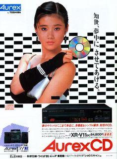 原田知世 1985年 Aurex by TOSHIBA.jpg