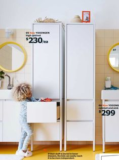 UNDER STEPS ?? JULES BLOGS HERE: 16 things I like about the new IKEA Catalog 2016