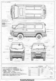 Image result for 1993 mitsubishi delica super exceed