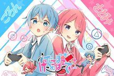 ころん さとみ Anime Couples, Otaku, Geek Stuff, Fan Art, Cute, Anime Boys, Draw, Celebrities, Anime Guys