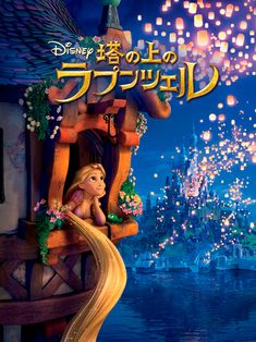 Disney Film Posters Like You've Never Seen Them Before | Oh My Disney
